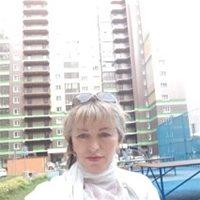 ******* Ирма Васильевна