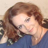 Дарья Евгеньевна, Репетитор, Москва, Абрамцевская улица, Лианозово