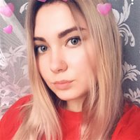 ********* Олеся Владимировна