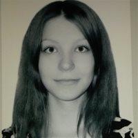 ******** Ксения Ивановна
