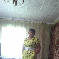 ******** Айслу Ирбулатовна