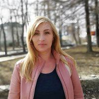 ******** Татьяна Альбертовна