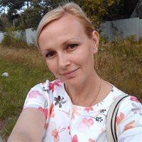****** Олеся Владимировна