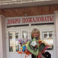 ********** Тамара Константиновна