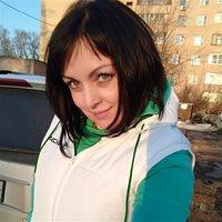 ***** Олеся Владимировна