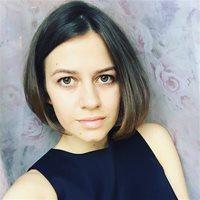 Валентина Константиновна, Репетитор, Москва,Коптевская улица, Войковская