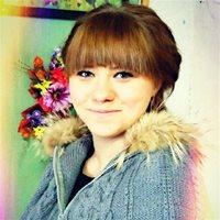 ********* Наталия Александровна