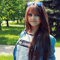 Анастасия Дмитриевна, Репетитор, Солнечногорск,улица Военный Городок, Солнечногорск