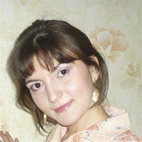 ******** Светлана Амировна