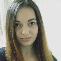 Наталья Александровна, Репетитор, Москва, Ярославское шоссе, Ярославский район