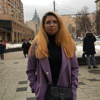******* Наталья Темуразовна