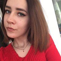********* Яна Викторовна