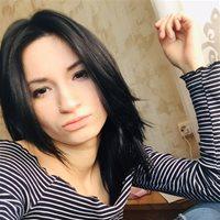 ************ Луиза Вячеславовна