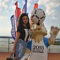 ******* Кристина Юрьевна