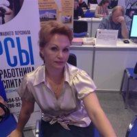 ********** Галина Николаевна