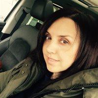************ Карина Сергеевна