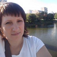 ********** Наталья Ивановна