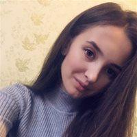 ****** Елизавета Геннадьевна