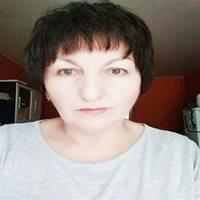 *********** Ирина Алексеевна
