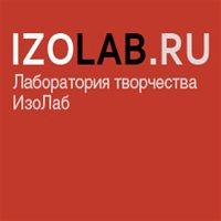 ИзоЛаб, художественная студия для детей и взрослых