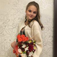 Репетитор, Москва,Сеславинская улица, Филевский парк, Анастасия Васильевна