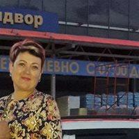 ********* Ольга Геннадьевна