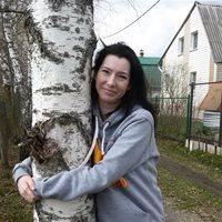 ****** Татьяна Васильевна