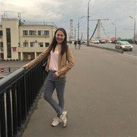 ********* Эльмира Маратовна