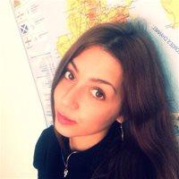 *********** Александра Игоревна