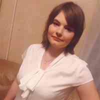******* Анастасия Александровна