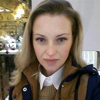 Няня, Москва,Большая Семёновская улица, Электрозаводская, Ирина Богдановна
