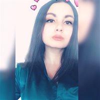 ******** Мария Евгеньевна
