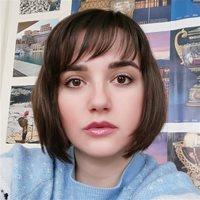 ******** Александра Григорьевна
