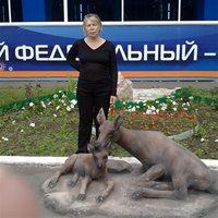 ************ Ольга Ивановна