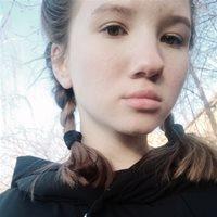 *********** Анастасия Иванова