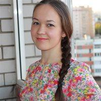 ************* Фарида Ибрагимовна