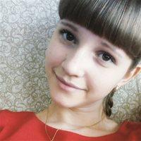 ********* Василина Викторовна
