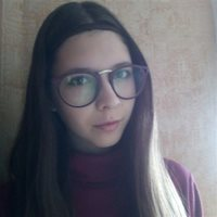 ******** Ирина Игоревна