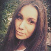 *********** Лейла Руслановна