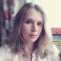 **** Ольга Владимировна