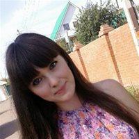 ************* Ирина Николаевна