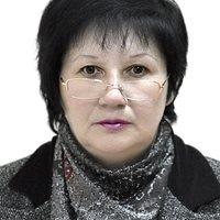 ************** Флюра Рифгатовна