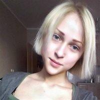 Дарья Сергеевна, Репетитор, Реутов,Юбилейный проспект, Реутов