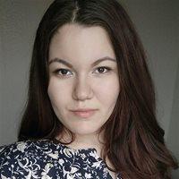 ******** Дина Рамилевна