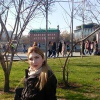 Асият Башировна, Репетитор, Егорьевск,Парковая улица, Егорьевск