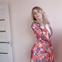 ***** Алина Александровна