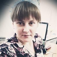 ******* Кристина Валерьевна