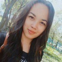 ********* Карина Фархадовна