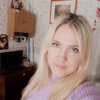 ******** Любовь Викторовна