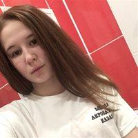 *********** Ралина Ильфатовна